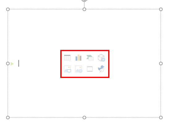 PowerPoint 2016 elementen